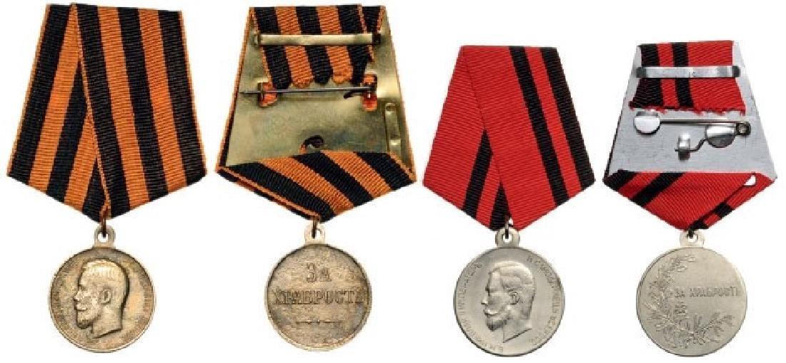 Lot of 2 Medals