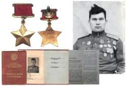 ORDER OF HERO OF THE SOVIET UNION