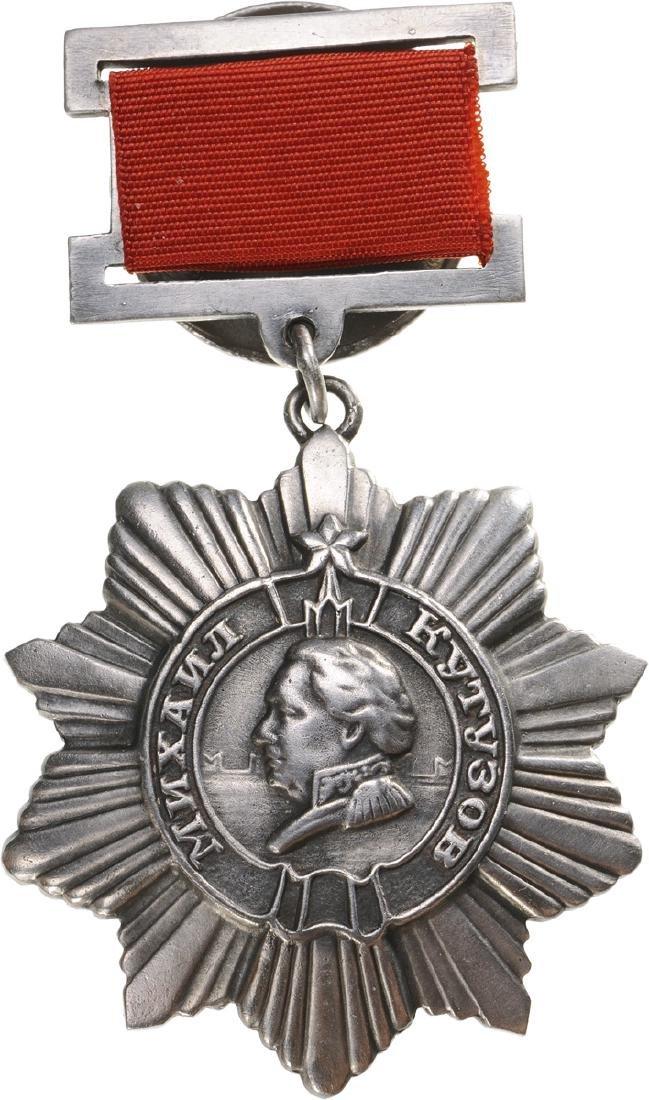ORDER OF KUTUZOV