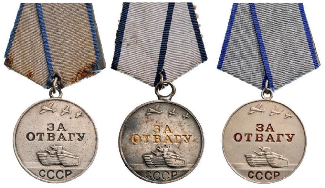 Medal for Valor, instituted in 1938