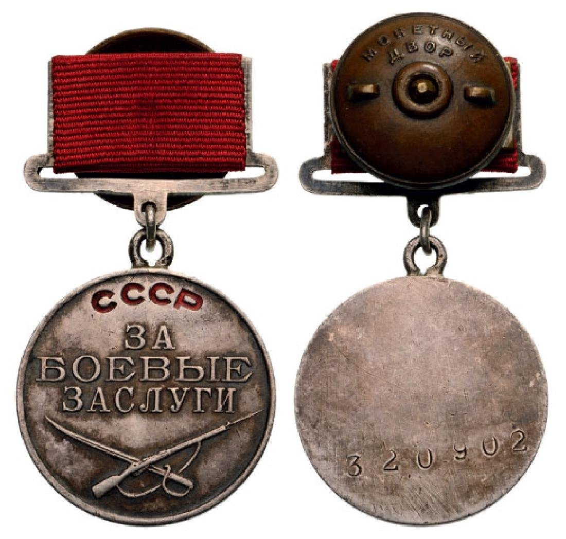 DECORATION FOR MERITORIOUS SERVICE IN BATTLE