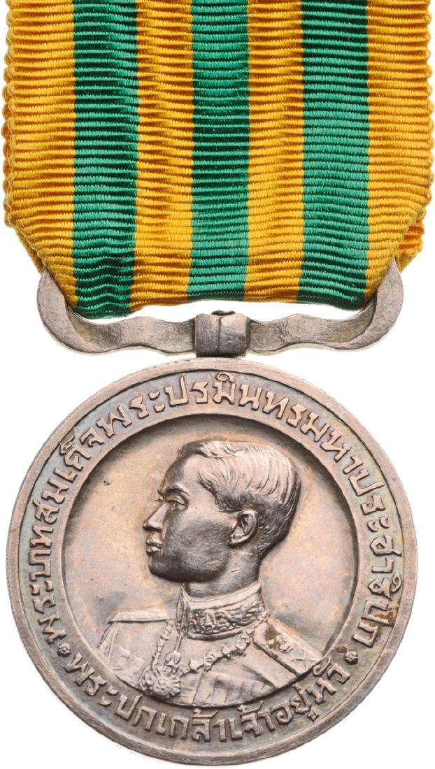 King Rama VII Coronation Medal, instituted in 1925
