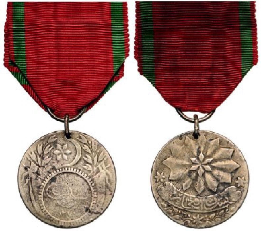 """Medal of Glory (Iftihar Madalyasi) """"Danube Medal"""","""