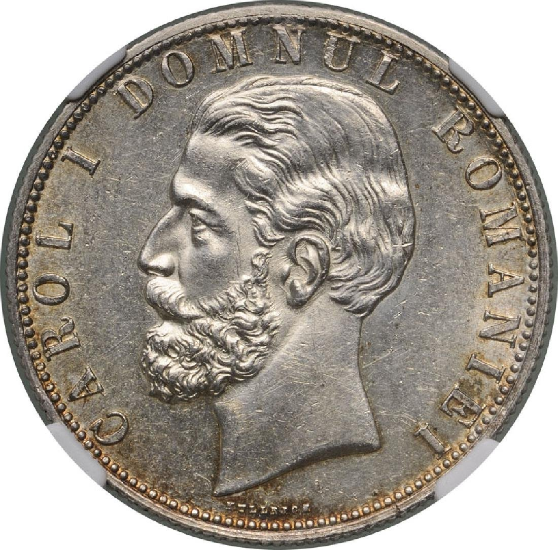 Carol I, 5 Lei 1880, name near rim, Bucharest, Silver
