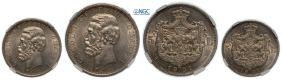 5 Lei 1901, Bucharest, Silver. Rare in this grade!