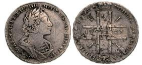 Rouble 1723, Red Mint, Moscow, Silver (28.32 g)