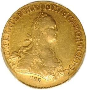 Catherine II 10 Roubles St. Petersburg, 1776