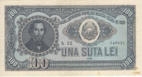 100 Lei (1952), Blue Series and serial number
