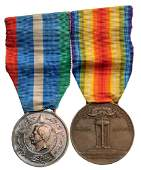 Medal Bar of 2 Decorations