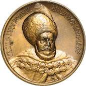 Homage to Vasile Lupu, Prince of Modavia 1634-1653