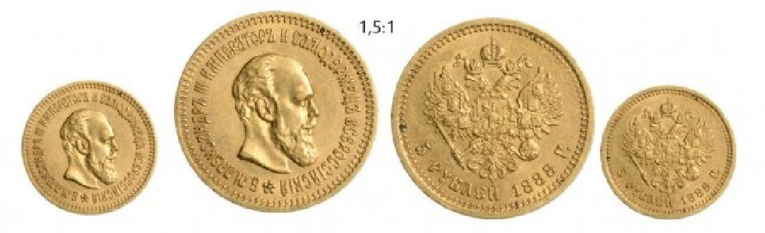 5 Roubles 1888 (??), St. Petersburg, GOLD (6.46 g)