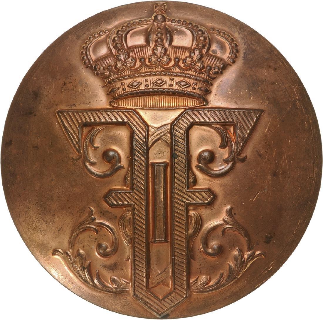 WWI Romanian Helmet Badge