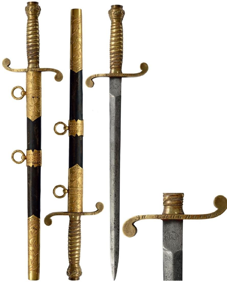 ORDER OF SAINT GEORGE NAVAL HONOR DAGGER