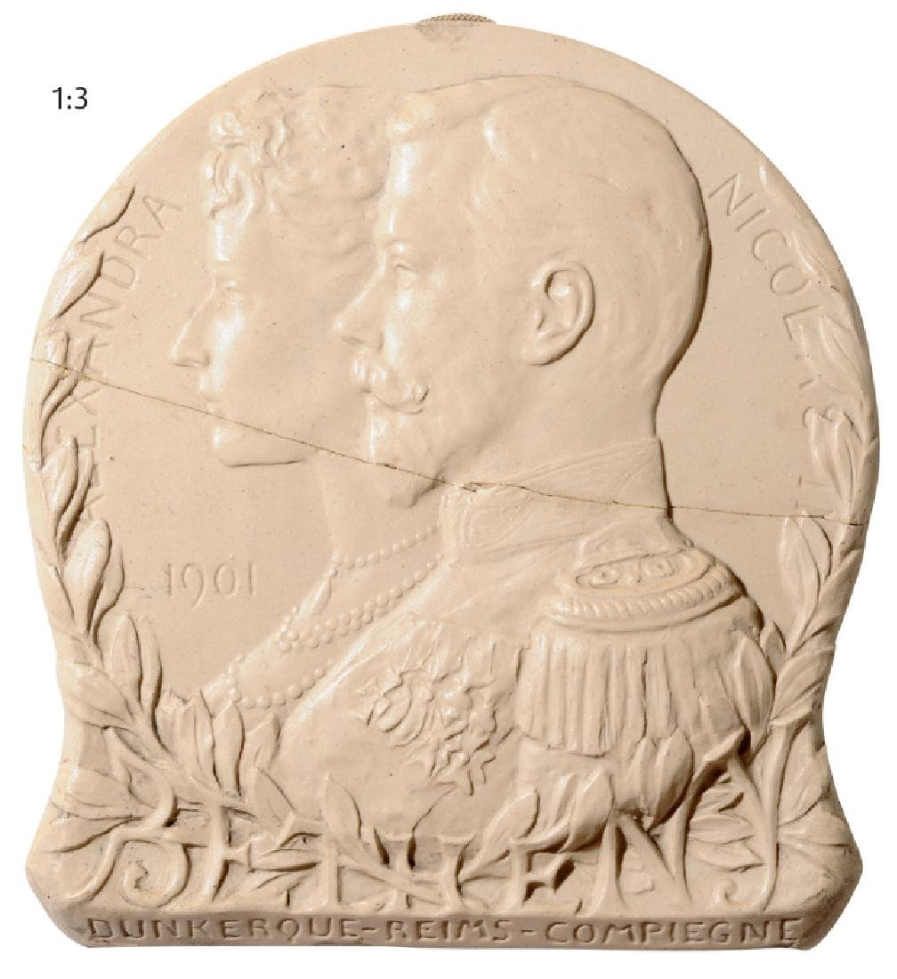 Large medallion, polished plaster FrenchRussian