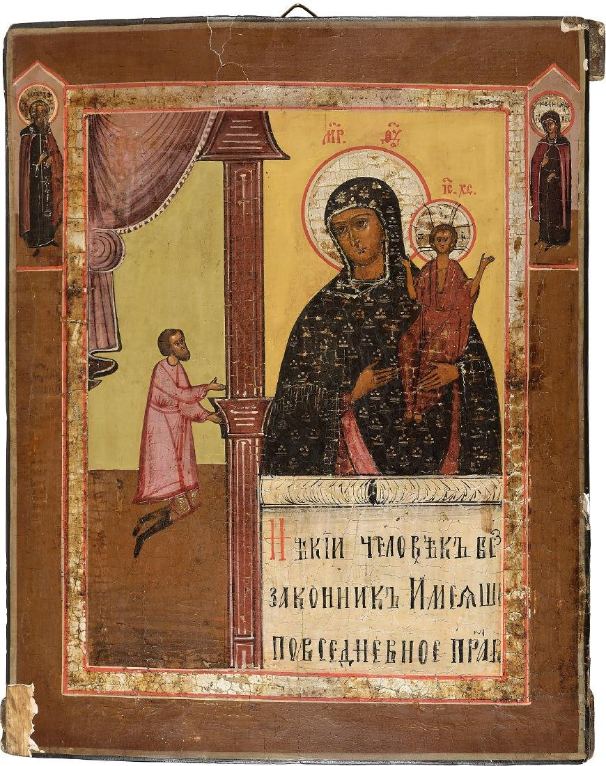 Theotokos Icon of Unexpected Joy, 19th Century, Tempera