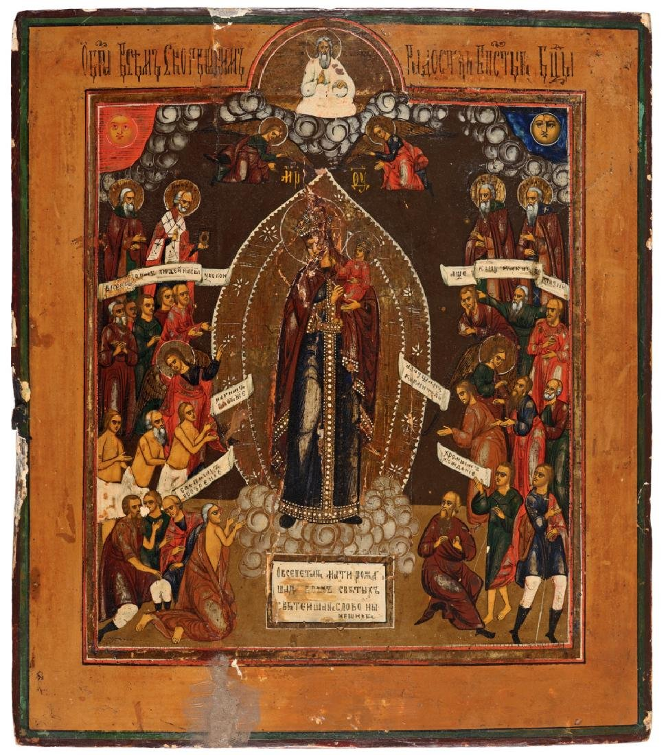 Icon of the MOTHER OF GOD OF JOY TO THOSE WHO GRIEVE