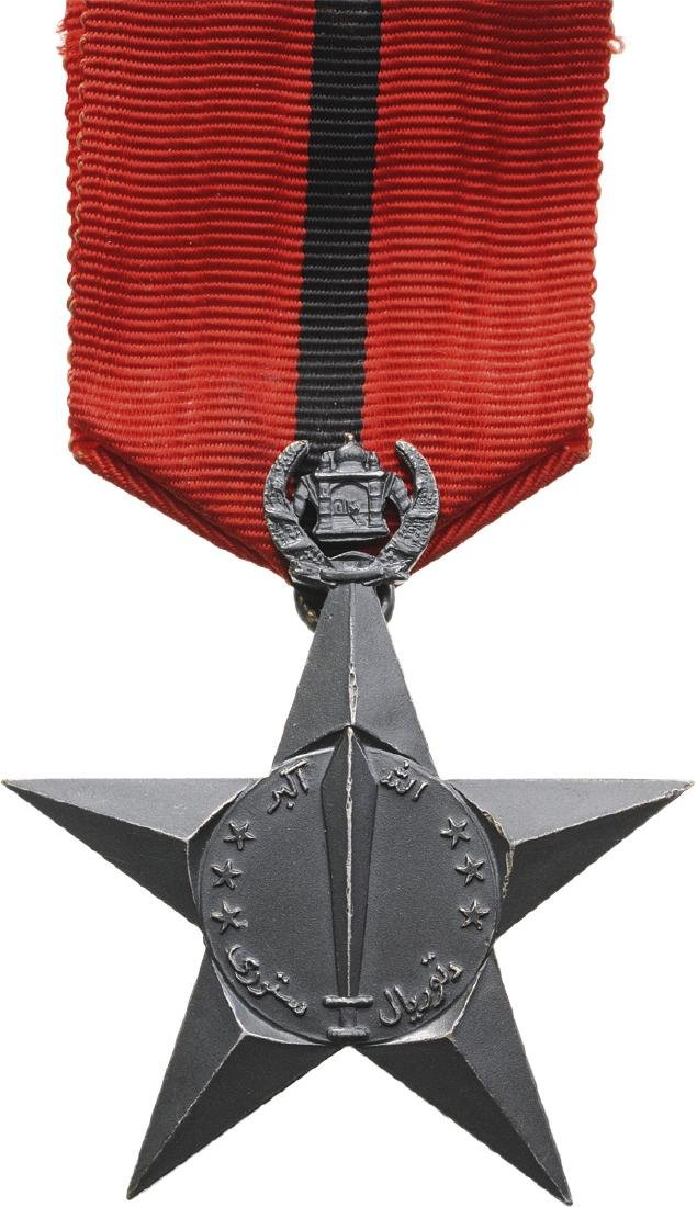 Sword Star (Turyal Sturi)