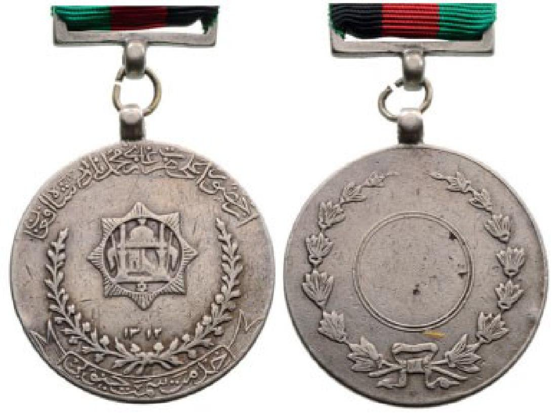 Zahir Shah Faithful Service Medal, instituted in 1931