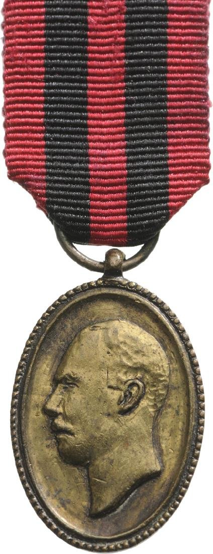 Prince Wilhelm Wied Arrival Medal Miniature