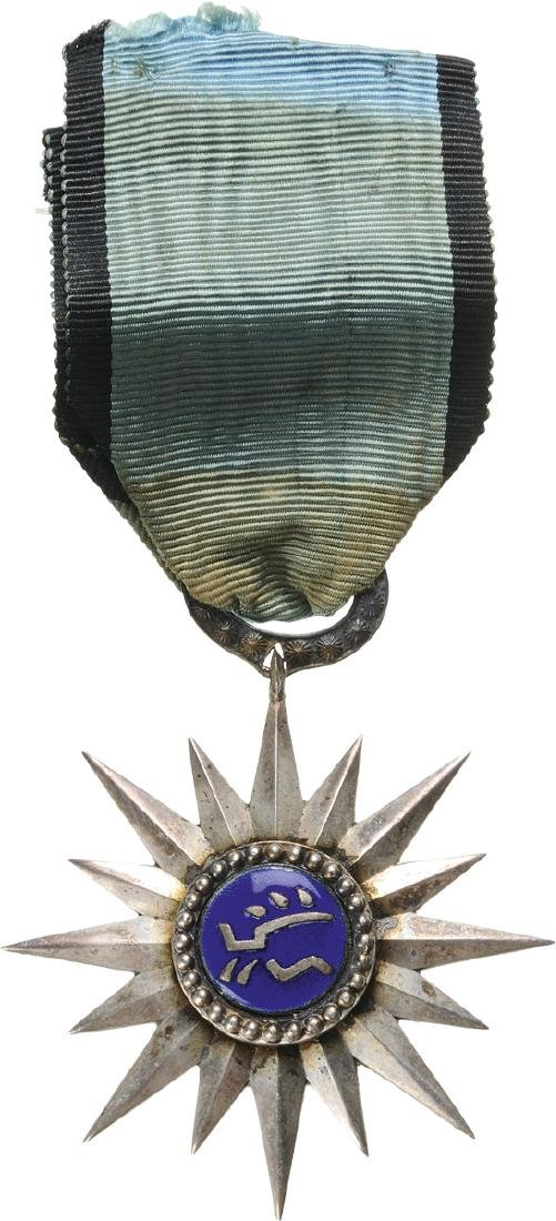 ORDER OF MILITARY MERIT TAI FEDERATION, 1950