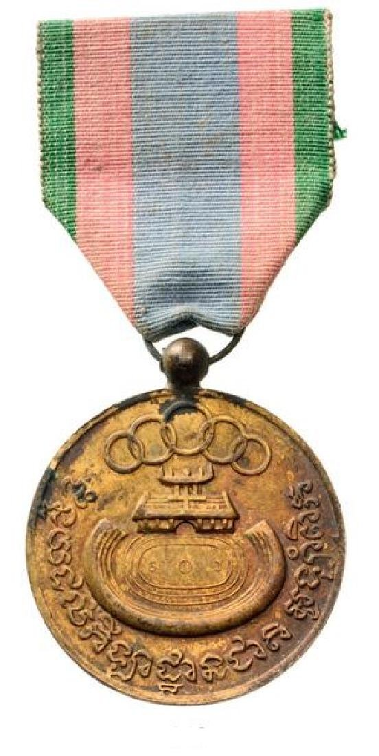 Medal for the Construction of the National Stadium