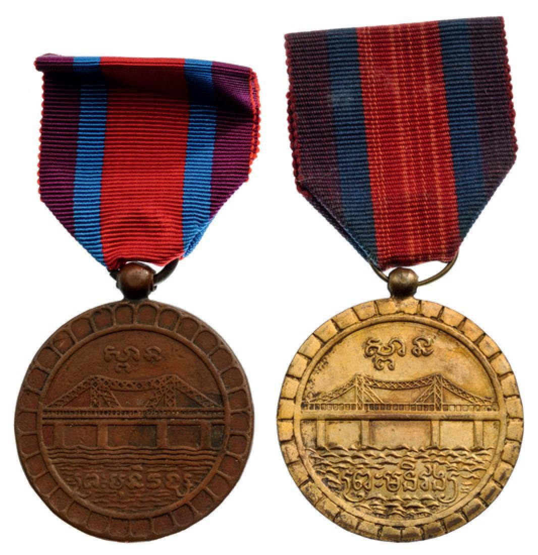 Bronze Merit Medals for the Construction of the Preah