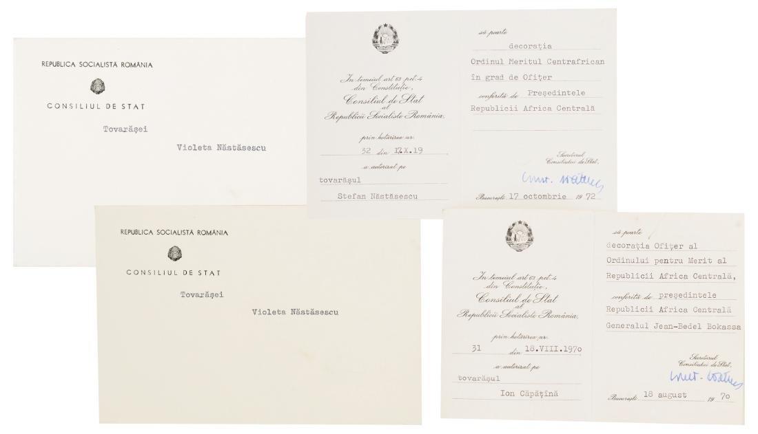 NATIONAL MERIT ORDER, 1959
