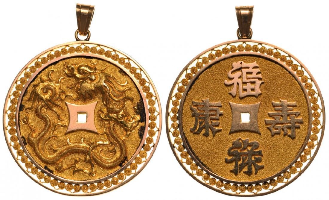 Double Dragon Pendant, 20th Century Medallion, Gold