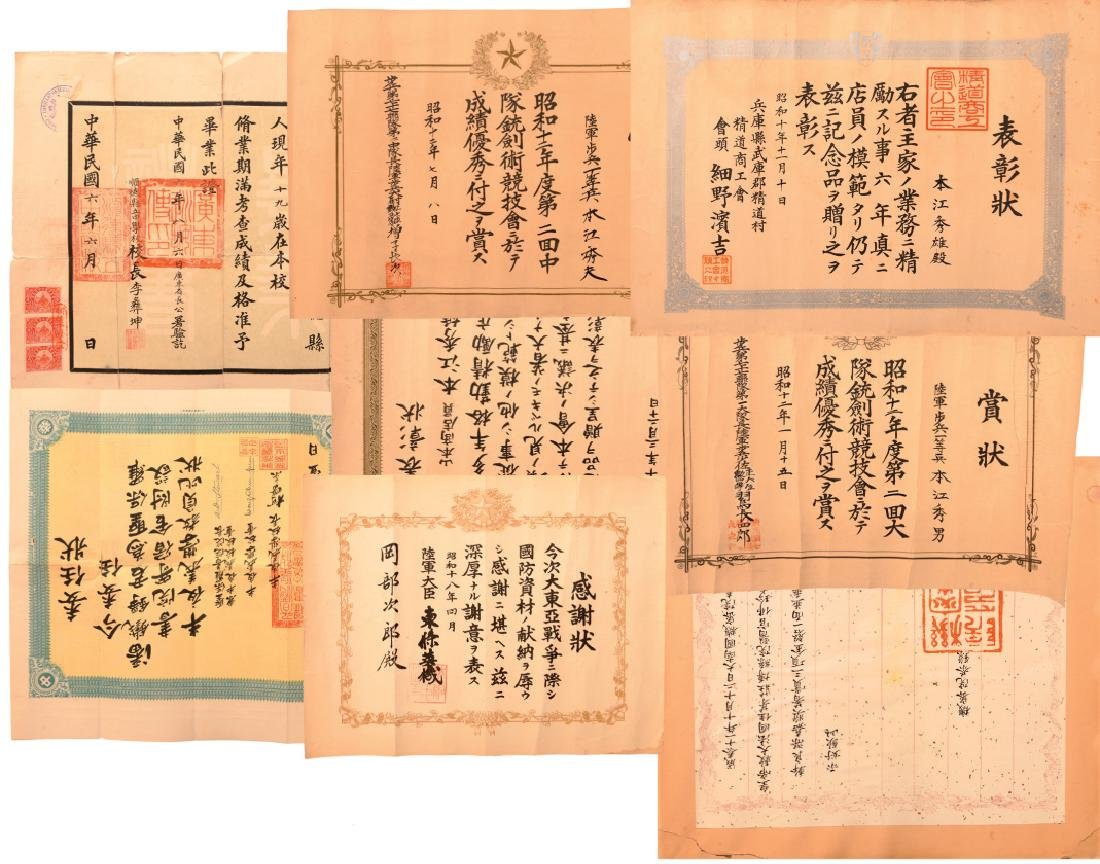 Group of 8 Chinese Imperial Awarding Documents