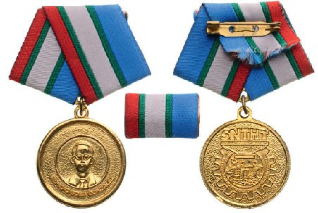 Elpidio Sosa Gonzalez Medal