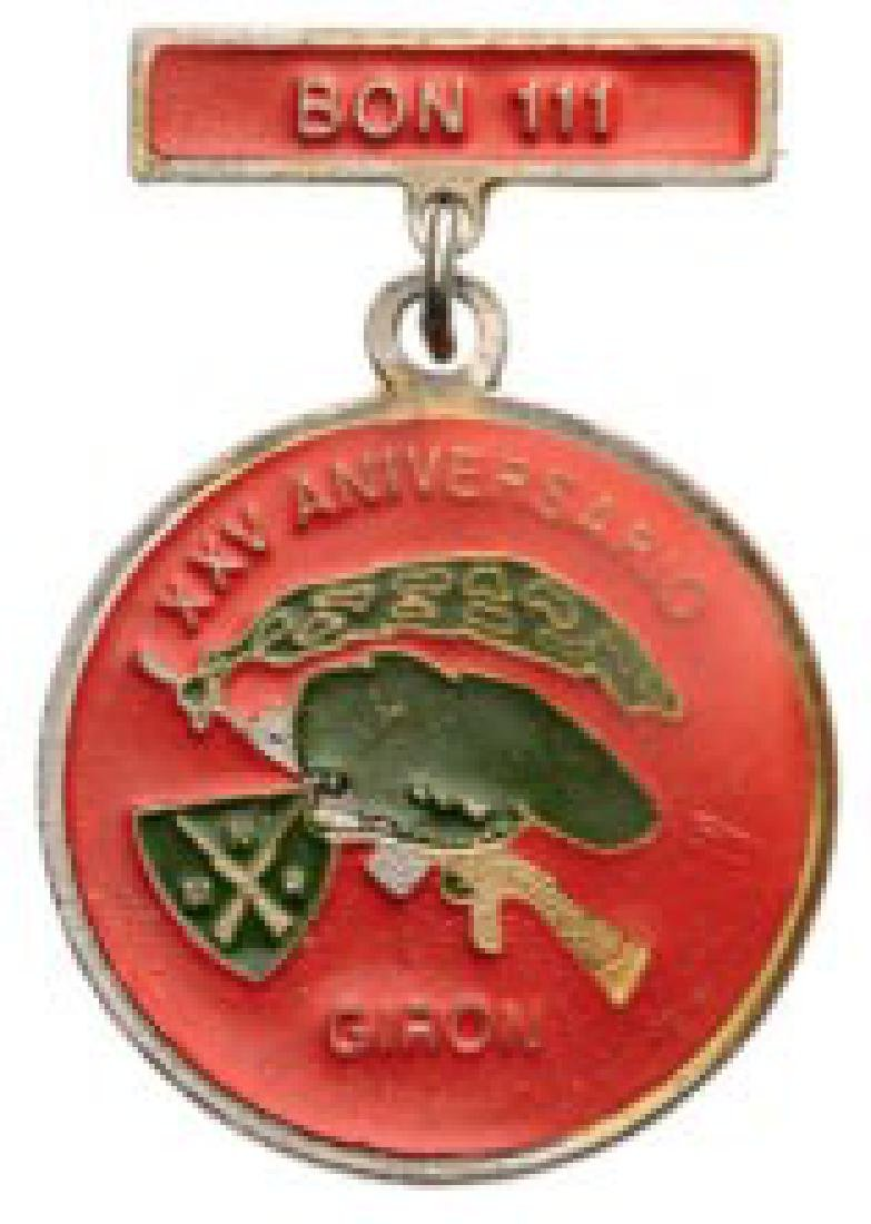 Commemorative Badge of the 25th Anniversary of