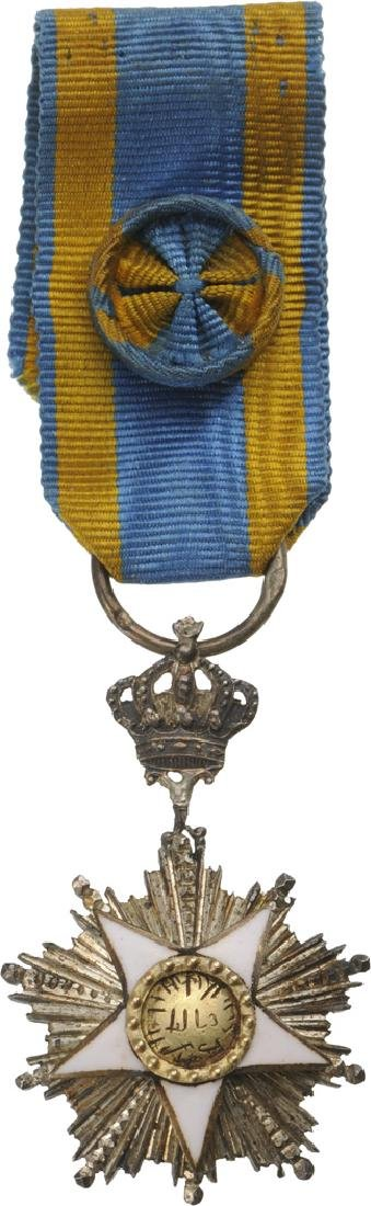ORDER OF THE NILE