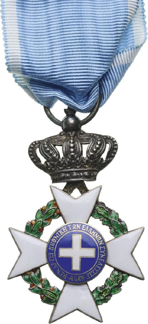 ORDER OF THE REDEEMER - 2