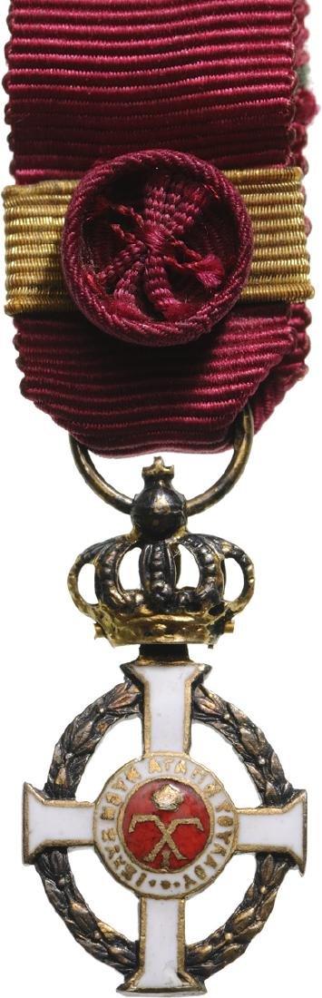 Order of GEORGE I