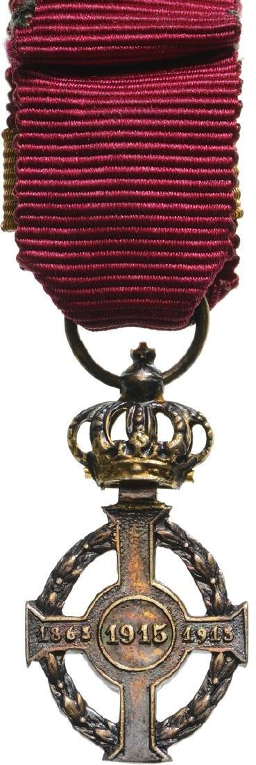 Order of GEORGE I - 2