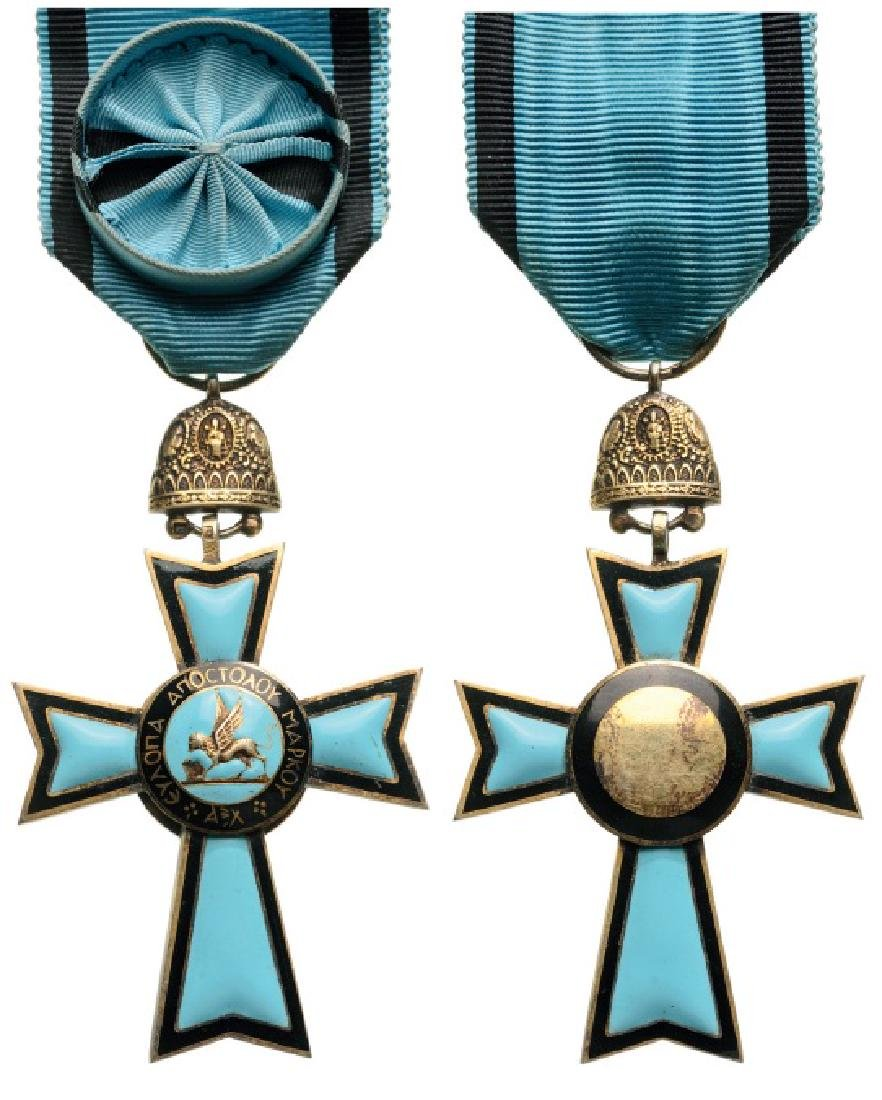 ORDER OF THE APOSTLE MARCUS, PATRIARCHATE ALEXANDRIA