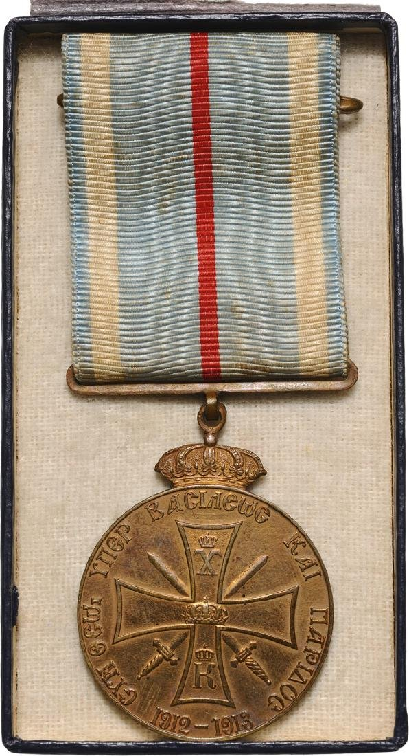MEDAL OF THE WAR AGAINST TURKEY, 1912 - 1913