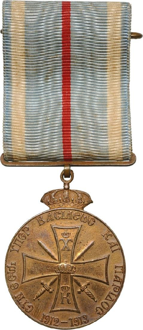 MEDAL OF THE WAR AGAINST TURKEY, 1912 - 1913 - 3
