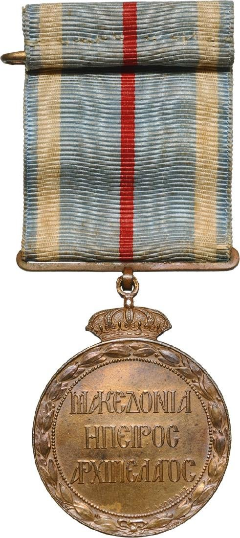 MEDAL OF THE WAR AGAINST TURKEY, 1912 - 1913 - 4