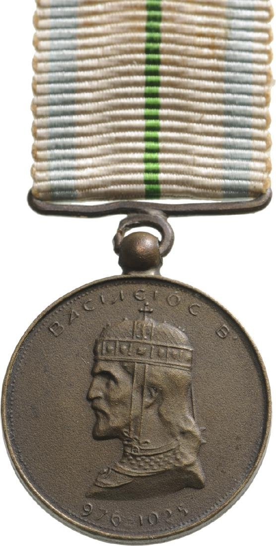 MEDAL OF THE WAR AGAINST BULGARIA Miniature,  1913