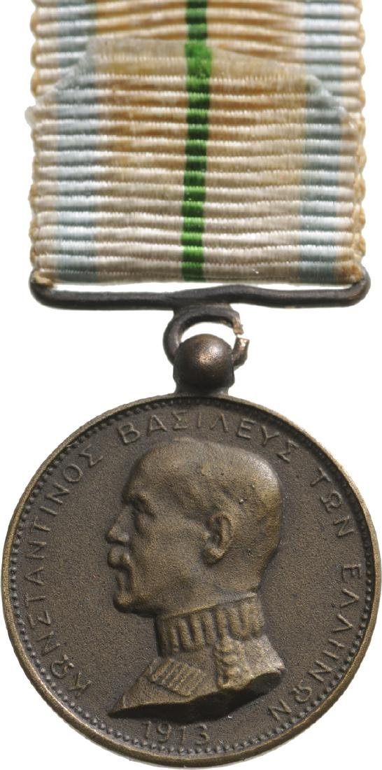 MEDAL OF THE WAR AGAINST BULGARIA Miniature,  1913 - 2