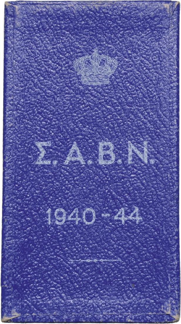 ROYAL NAVY CAMPAIGN MEDAL 1940 – 1945 - 2