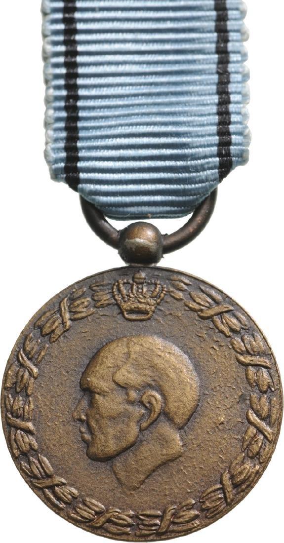 Commemorative War Medal, Miniature, 1940-41
