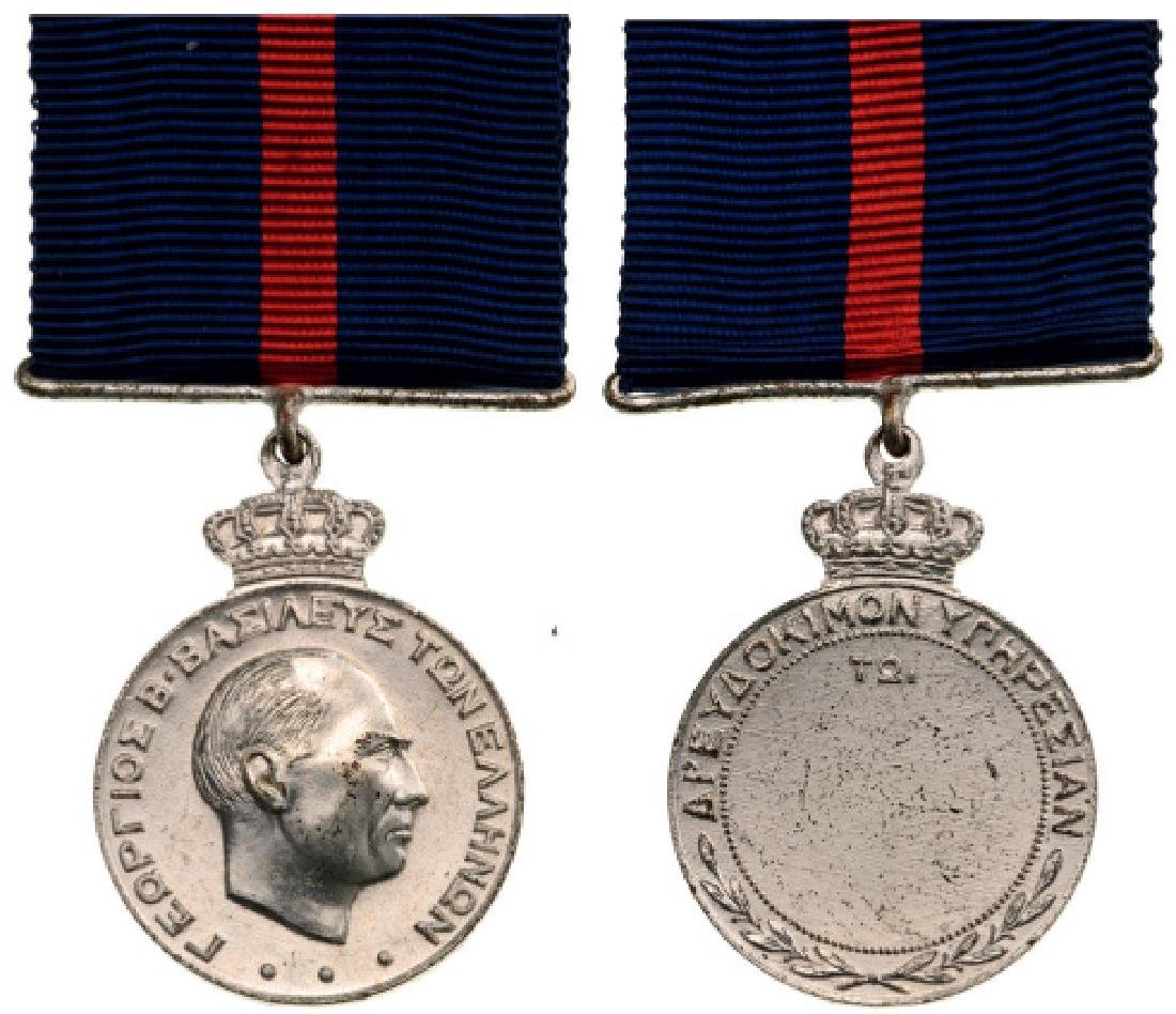 Long Service and Good Conduct Medal for Non