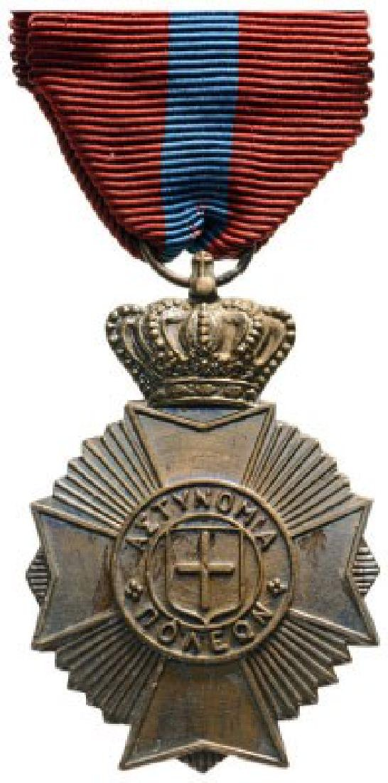 MEDAL OF POLICE MERIT, 1946