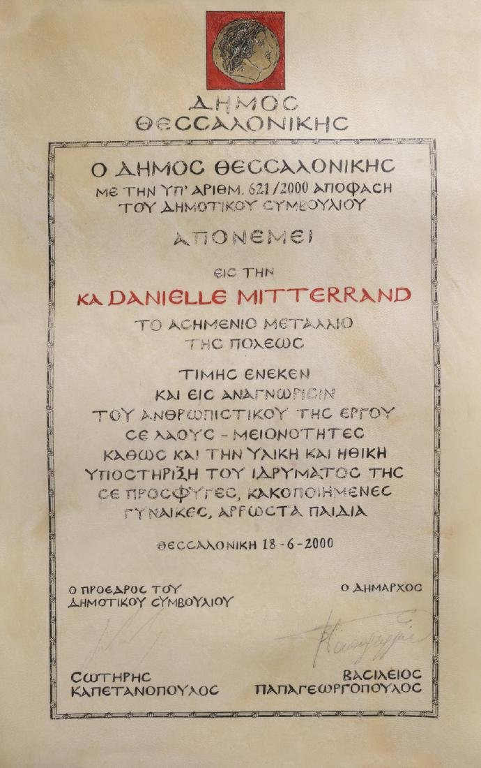 Silver Medal of Thessaloniki
