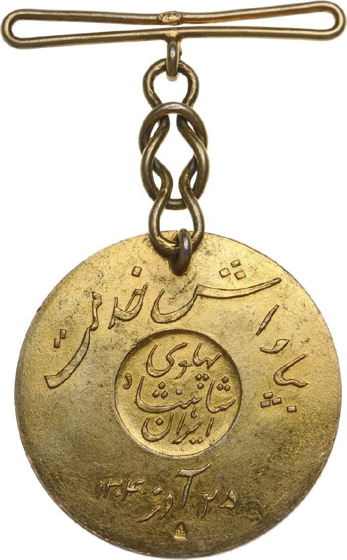 Pahlavi Homayoun Medal - 2