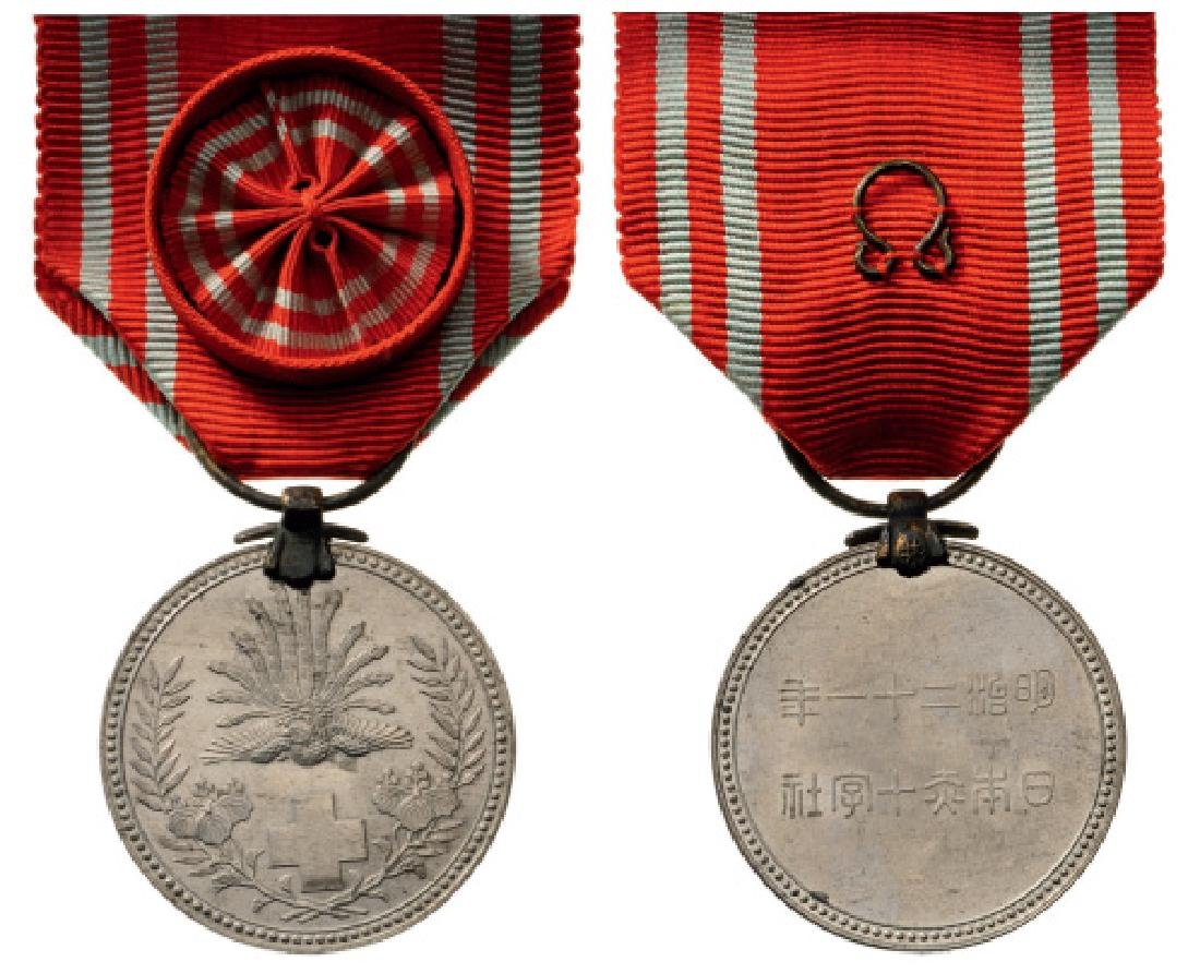 Red Cross Membership Medal, instituted in 1888 - 2
