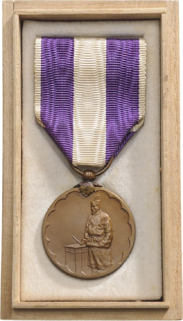 Commemorative Medal for the 1st Census, 1930