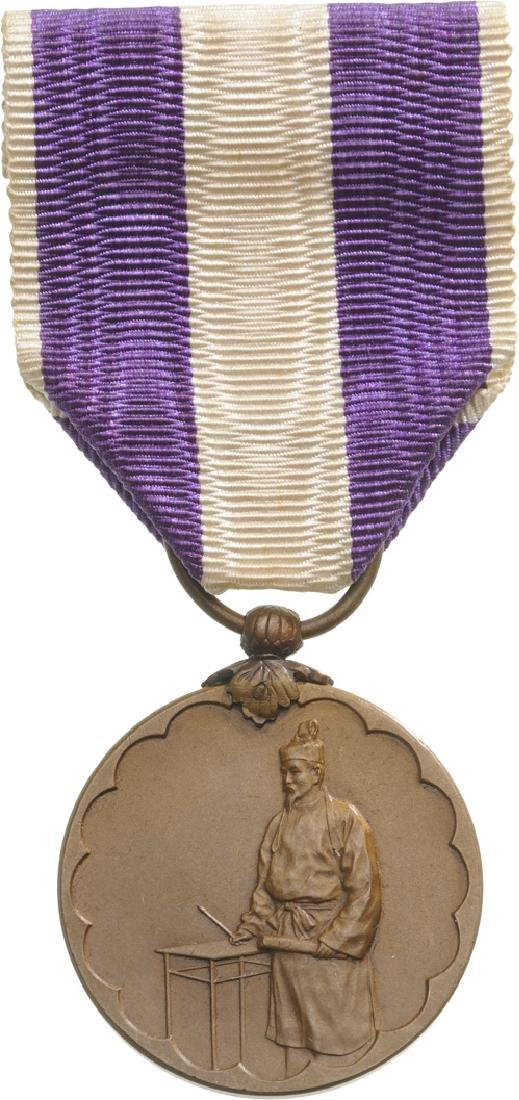 Commemorative Medal for the 1st Census, 1930 - 3